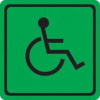 """Тактильный знак пиктограмма """"Доступность для инвалидов всех категорий"""""""