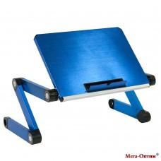 Стол накроватный складной алюминиевый Т3