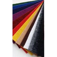 """Выставочный ковролин """"Спектра"""" цветная"""