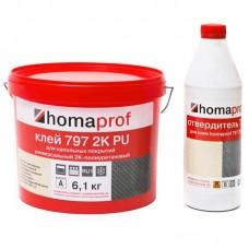 Клей для модульных покрытий ПВХ  HOMAPROF 797 2K PU (с отвердителем), 7 кг