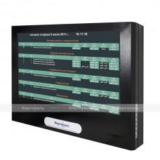 Информационный медиаэкран DISPLAY VERT-43G, 900х1115x150мм