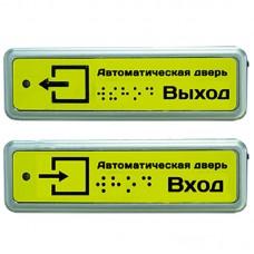 Беспроводная кнопка для открытия/закрытия дверей (комплект из 2 шт.)