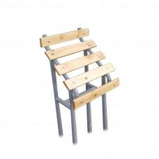 Скамья для инвалидов из стали с порошковой покраской 1505x600x435 мм