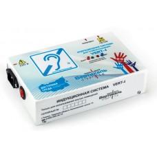 Индукционная система VERT-2а