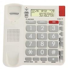 Телефон проводной для слабовидящих и слабослыщащих Ritmix RT-570 Ivory