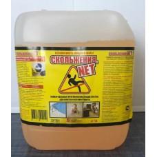 Антискользящее средство для плитки (5 литров)