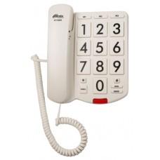 Телефон проводной для слабовидящих Ritmix RT-520 Ivory