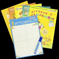 """Графический тренажер """"Игровизор"""" (3)"""