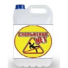 Противоскользящая жидкость (10 литров)