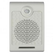 Звуковой маяк P700 для улиц и больших помещений (с беспроводной кнопкой активации)