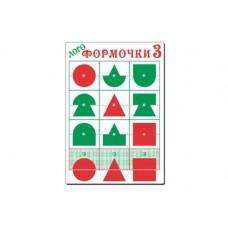 «Логоформочки 3» с держателями