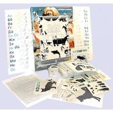 240 картинок для обучения письму,чтению,рисованию