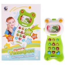 Детский интерактивный Мульти телефон - игрушка