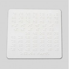 Азбука для изучающих Брайль форматом А4