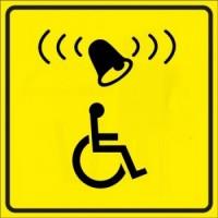 """Тактильный знак пиктограмма """"Вызов помощи"""""""