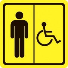 """Тактильный знак пиктограмма """"Туалет для инвалидов, мужской"""""""