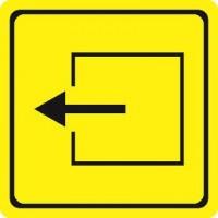 """Тактильный знак пиктограмма """"Выход из помещения"""""""