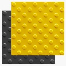 Тактильная плитка ПВХ (шахматный конус, 300х300 мм)