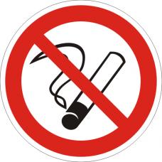 """Противоскользящий напольный знак """"Курение запрещено"""""""